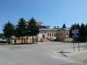 Samodzielny Publiczny Zakład Opieki Zdrowotnej MSW W Rzeszowie